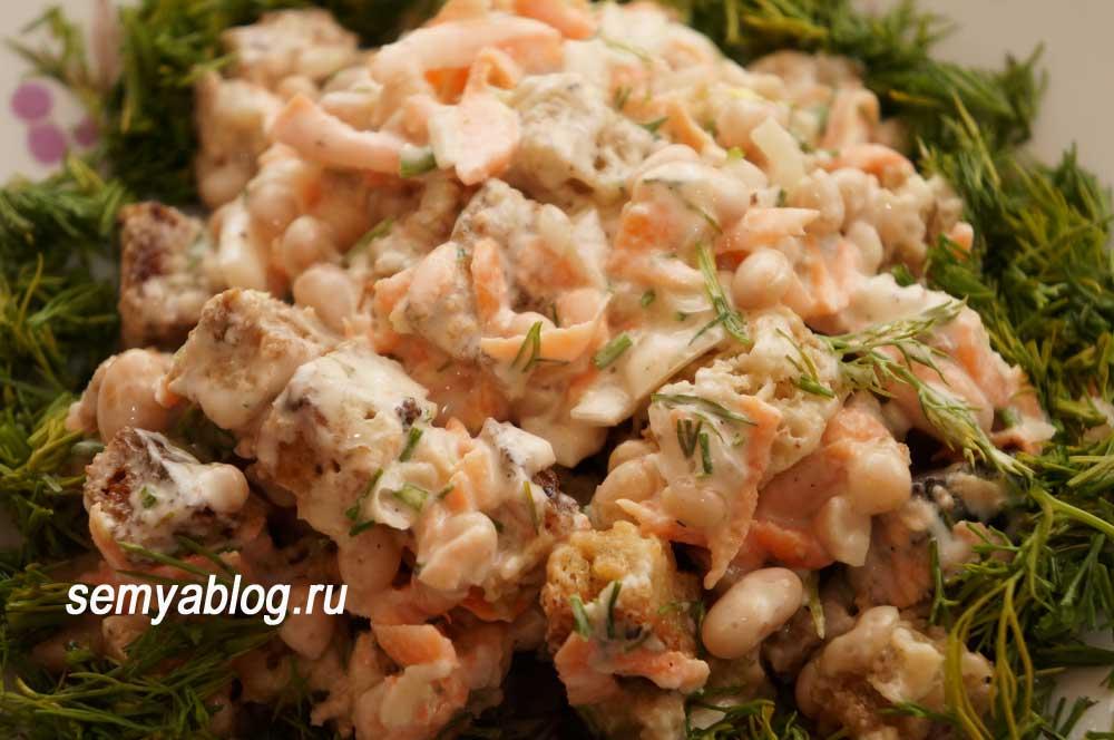 очень-вкусный-постный-сытный-салат