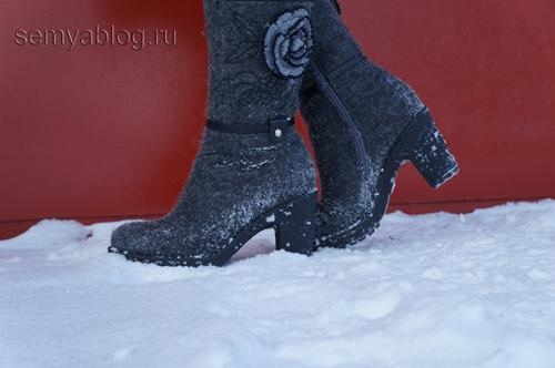самая теплая женская обувь