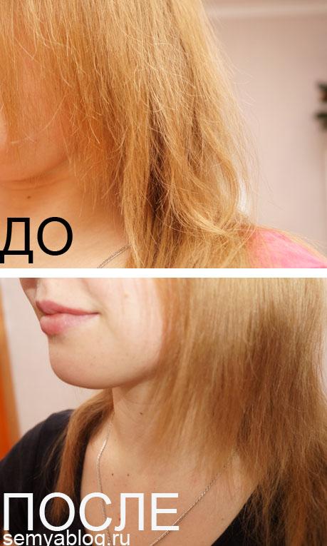 Рецепты для волос репейное масло и