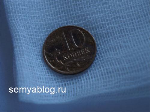 ребенок проглотил монетку