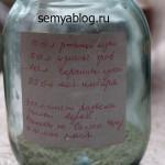 Домашний шампунь на травах: так ли это полезно