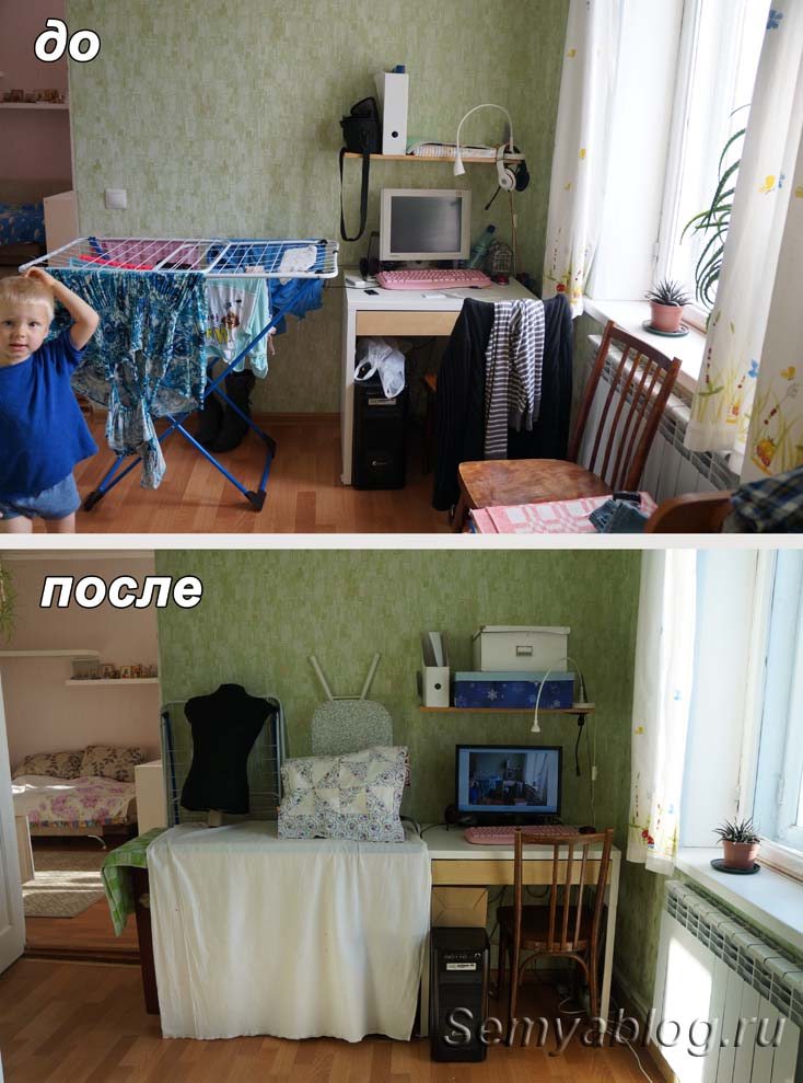 Размусоривание до и после фото выбрать