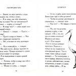 Барановский михаил я воспитываю папу читать бесплатно – Читаем вместе: я воспитываю папу