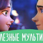 Мультики для мальчиков 10 11 лет – Мультфильмы для мальчиков смотреть онлайн